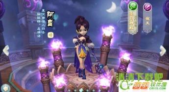 巫体战帝-治疗强生.游戏中最正规最有效的奶妈职业.加血效果比唐门这种兼职...