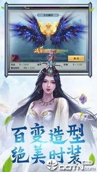 灵道仙缘手游官方下载 灵道仙缘v3.6.0 安卓版 腾牛安卓网