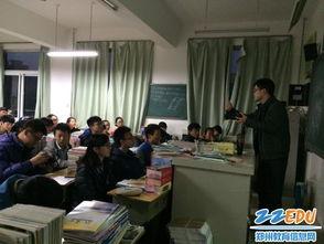摄影课堂-郑州回中校本课程教师精心教 学生开心学