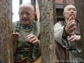 和珅起初清廉为官,督办云贵总督李侍尧涉嫌贪污案有功被升任御前大...