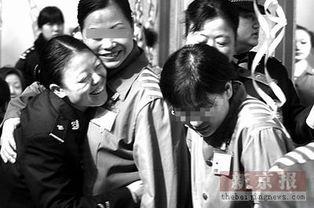 8名女犯假释回家
