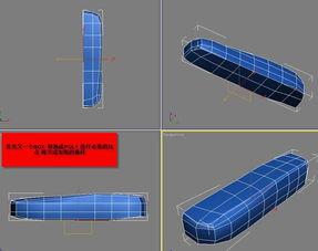 2、建立一个BOX,如图.-建模专栏 建模专栏 真格学网 IT技术综合网站