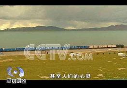 CCTV.com消息(东方时空): ... 是台湾的德恺和澳门的心怡,他们...