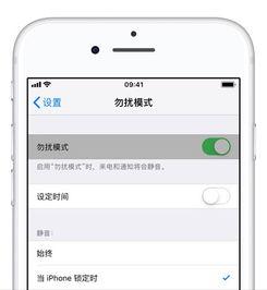 iPhone XS Max 听不到声音怎么办 苹果手机通话无声音如何解决