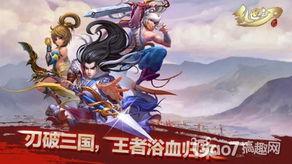 格斗类 乱世之刃2 iOS版将上线 多重福利回馈玩家