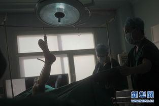 治沙英雄李志远在北京接受治疗