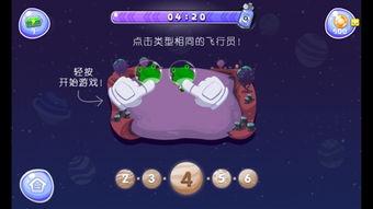 星际冒险家手游下载 星际冒险家 安卓版v1.0