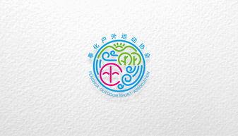 树 ︱ 奉化户外运动协会logo设计