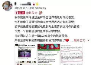 ...后来发微博再次感谢林俊杰-NO.302 果然毕业论文的致谢才是最精彩的