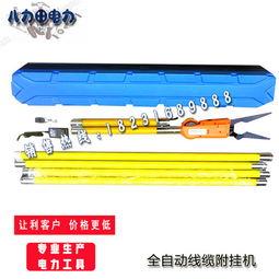 架空光缆扎线附挂机价格 架空光缆扎线附挂机型号规格