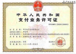 中国移动用户怎么抢积分红包?