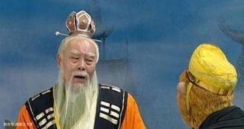 三清之首太上老君的徒弟分别是谁,排名如何