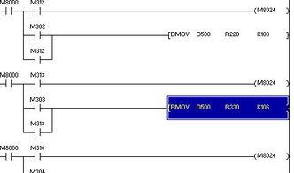 三菱PLC 这段程序什么意思呢 r0 r110 r220 r330 这几个软元件没见过...