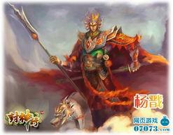 娲补天的五彩石炼成,兼有召唤兽... 龙王到陈塘关兴师问罪,为了不连...