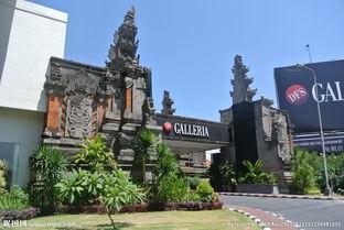 巴厘岛免税店图片