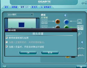qq语音听不到对方声音 笔记本电脑语音对方听不到声音 我的笔记本电...