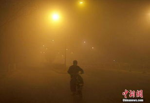 20日、21日,北京仍将维持5级重度污染. 京华时报记者    原标题: