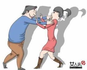 男子报复妻子强奸18女 执迷不悟丧心病狂令无辜花季少女惨遭蹂躏 3
