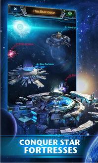 银河帝国 新纪元安卓版下载 飞翔游戏