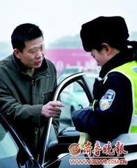 青云记官路亨通黄海川-本报济南2月14日讯( )所有驾驶员都知道闯红灯违章,可很多人却对...