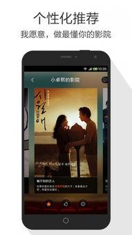 腾讯视频下载 腾讯视频手机版下载 腾讯视频安卓版下载 木蚂蚁