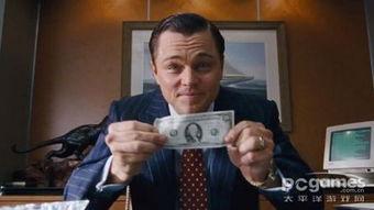 从电影《华尔街之狼》中我们可以学到什么?