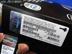 从奔四到i7 Intel五款历代旗舰CPU评测