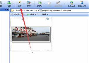 ACDSee制作PDF教程