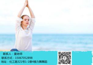 义乌舞蹈培训地址 力舞 如何练习横叉和竖叉