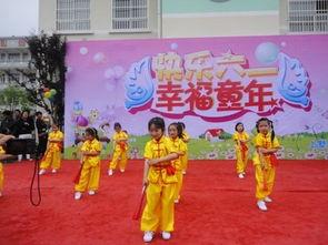 幼儿园庆六一活动方案 快乐童年过六一 落伍网