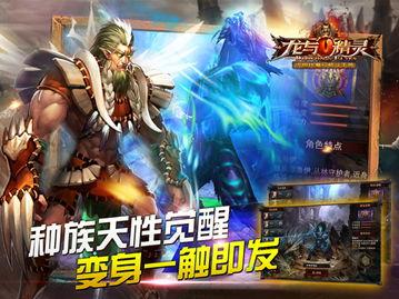 撼龙大祭司-《龙与精灵》在游戏特色上玩法相当丰富,六大种族毁灭魔龙,独创变...