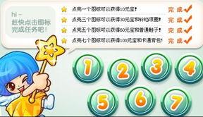 怎么关闭QQ宠物