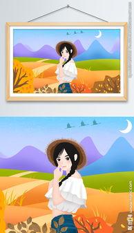 秋季少女唯美漫画风光图图片