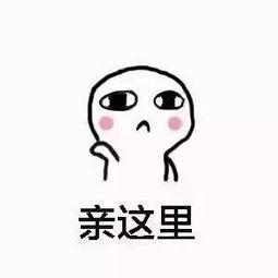 表情 小可爱撩妹表情包,妹子手到擒来 搜狐搞笑 搜狐网 表情