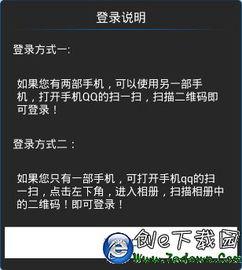 优爱QQ机器人软件官方下载 优爱QQ机器人软件 v8.0.9安卓版