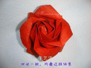 详细欧美玫瑰的折法图解 PT玫瑰怎么折步骤图 3