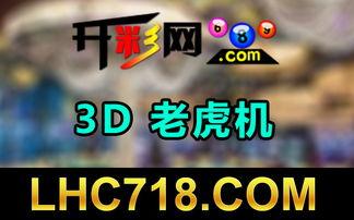 香港6合彩正版厂挂牌 香港6合彩正版厂挂牌