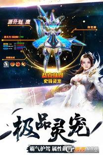 幻剑仙途下载 幻剑仙途下载1.0安卓版 西西安卓游戏