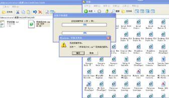 为什么cdr格式的字体不能下载使用啊