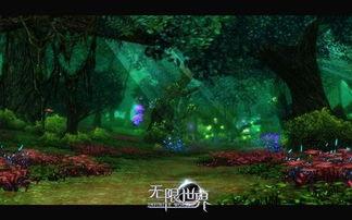 拯救小萝莉 无限世界 迷雾森林光棍救美