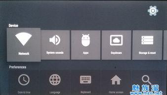 Nexus7安卓5.1一键root