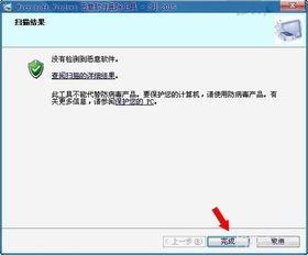 ...in7电脑中的mrt.exe是什么文件