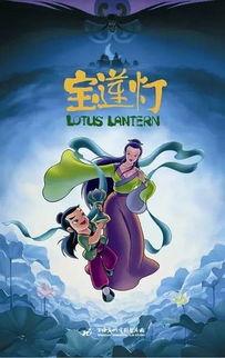 三分钟精彩演讲稿关于偶像的日本动漫-...20部N年前的动画电影最值得陪孩子一起看,拿走不谢