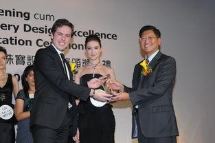 ...g Kong Smart Gifts Design Award