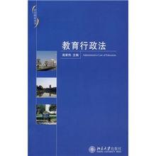 职业教育法、继续教育法、特殊教育法.