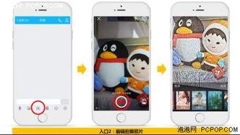 手机QQV6.6.0上线短视频进入有声时代