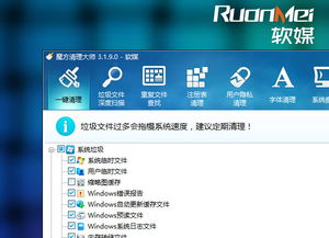 魔方3.33正式版 Win8开始屏随心变 磁盘大师 魔方优化大师3.32正式版 ...