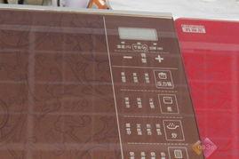 分分彩下载送-苏泊尔电磁炉SDMS03A-210具有IGBT过热保护功能,还具有电网电压...