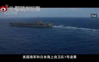 ...报道,美国第七舰队发布声明 军武次位面 官方的美拍