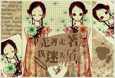 重生之简单的幸福 绯桃 2011.3.2.更新至正文 番外完结 TXT下载 都市言...